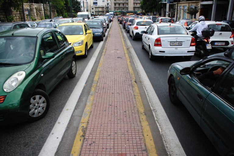 Βεβαίωση μετακίνησης εργαζομένων: Πώς εκδίδονται – Ποιοι τις δικαιούνται | vita.gr