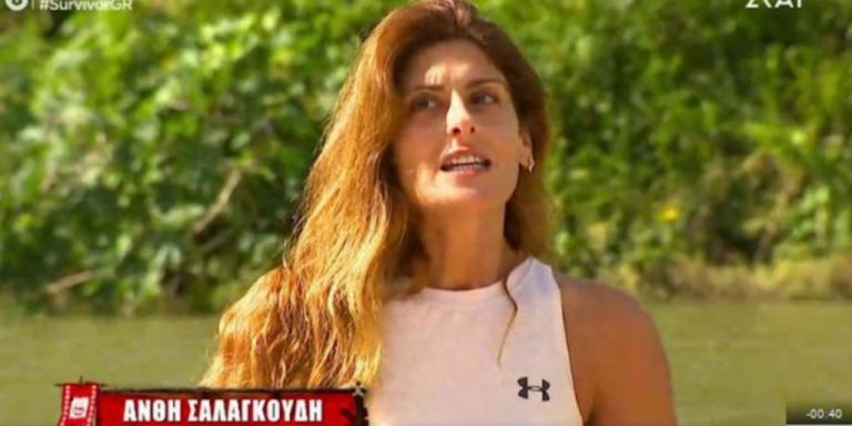 Ανθή Σαλαγκούδη: Η πρώτη ανάρτηση αφού έφυγε από το Survivor | vita.gr