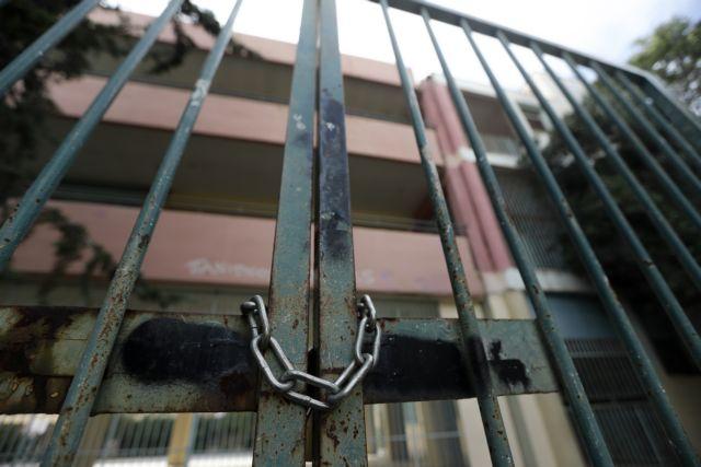 Κοροναϊός : Κλειστά σχολεία σε όλη τη χώρα και παράταση lockdown | vita.gr