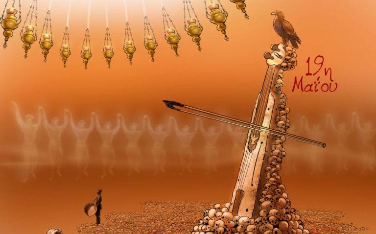 Συγκλονιστικό σκίτσο αφιερωμένο στην Γενοκτονία των Ποντίων | vita.gr