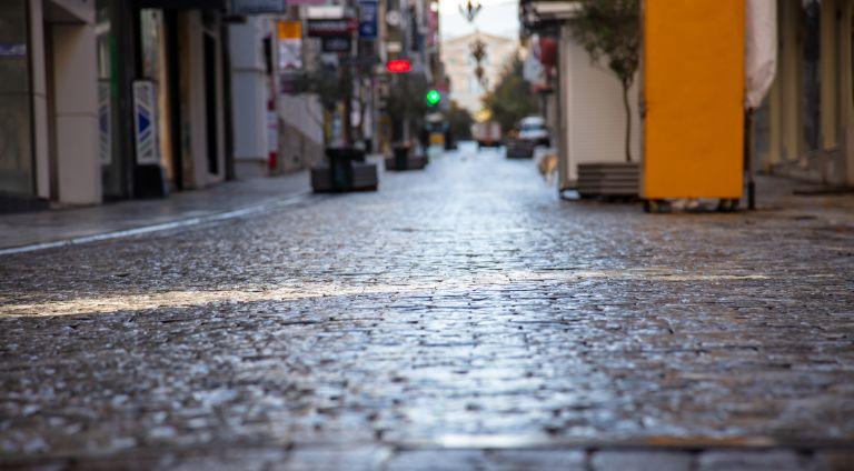 Οι αλλαγές από σήμερα στην απαγόρευση κυκλοφορίας | vita.gr