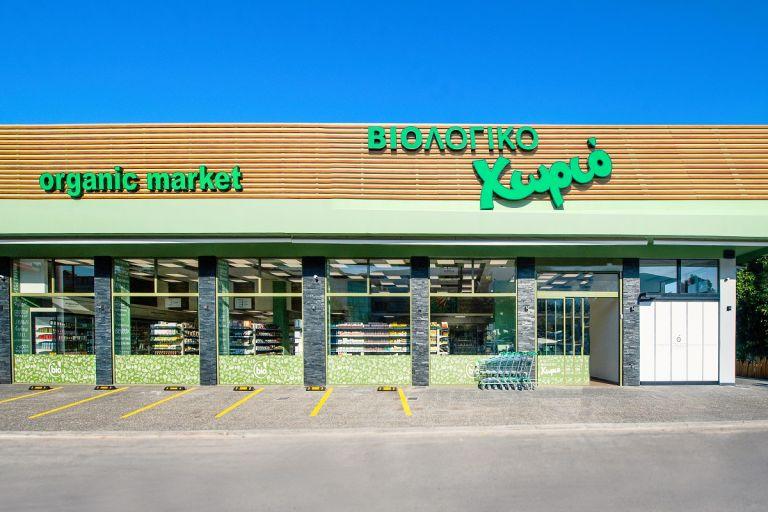 Το μεγαλύτερο έως σήμερα κατάστημα «ΒΙΟΛΟΓΙΚΟ Χωριό» άνοιξε τις πόρτες του στον Άλιμο   vita.gr