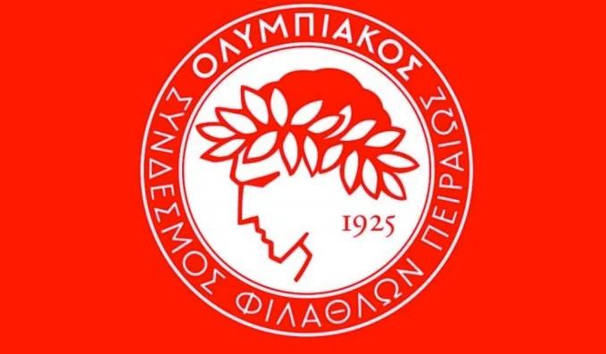 Ολυμπιακός – Γαλατασαράι: Στο Mega την Τρίτη στις 21.15 ο φιλικός αγώνας   vita.gr
