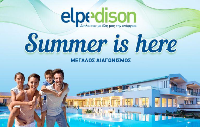 Διαγωνισμός Elpedison «Summer is Here»   vita.gr