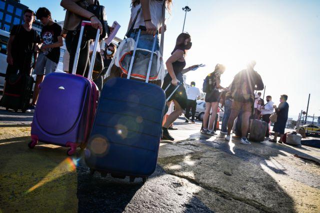 Πώς ταξιδεύουμε με πλοίο: Ποια έγγραφα πρέπει να έχουν μαζί τους οι ταξιδιώτες | vita.gr