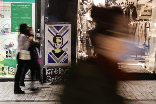 Κοροναϊός: Πού εντοπίζονται τα 801 κρούσματα | vita.gr