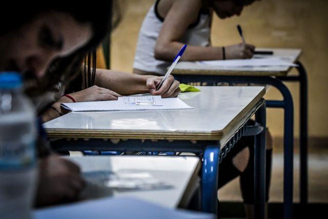 Πανελλαδικές: Την Παρασκευή οι βαθμολογίες – Με SMS θα ενημερωθούν οι υποψήφιοι | vita.gr