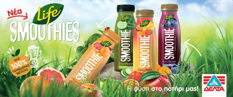 Smoothies… H υγιεινή καινοτομία   vita.gr