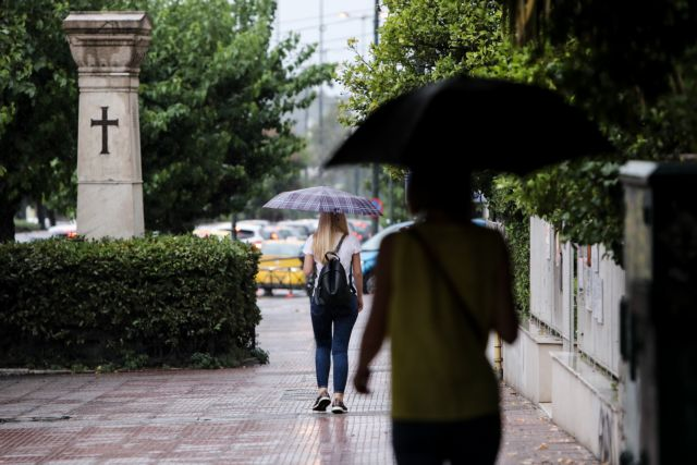 Καιρός: Αλλάζει το «σκηνικό» με βροχές και ενίσχυση των ανέμων | vita.gr