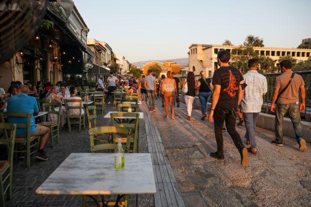 Κορωνοϊός – Σε ποιες περιοχές καταγράφονται τα 1.291 κρούσματα | vita.gr